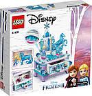 Lego Disney Princesses Шкатулка Эльзы 41168, фото 2