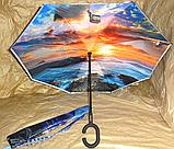 Зонт зворотного складання Up-Brella з чохлом, фото 2