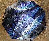 Зонт зворотного складання Up-Brella з чохлом, фото 3