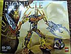 Lego Bionicle Toa Mata Nui Тоа Мата Нуи 8998, фото 7