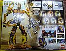 Lego Bionicle Toa Mata Nui Тоа Мата Нуи 8998, фото 8