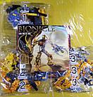Lego Bionicle Toa Mata Nui Тоа Мата Нуи 8998, фото 10
