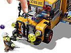 Lego Hidden Side Автобус охотников за паранормальными явлениями 3000 70423, фото 7