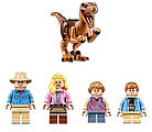 Lego Jurassic World Охота на Рапторов в Парке Юрского Периода 75932, фото 8