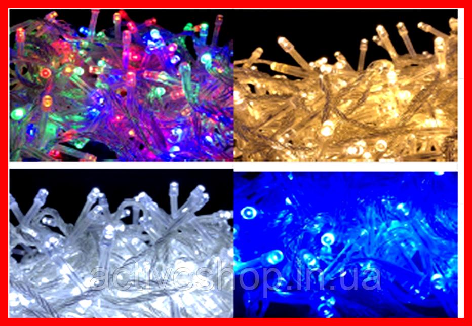 Гирлянда-нить (String light) 200 LED С  11 м.