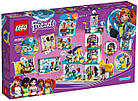 Lego Friends Спасательный центр на маяке 41380, фото 2