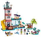 Lego Friends Спасательный центр на маяке 41380, фото 3
