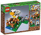 Lego Minecraft Курятник 21140, фото 2