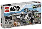 Lego Star Wars Перехватчик СИД Чёрного аса 75242, фото 2
