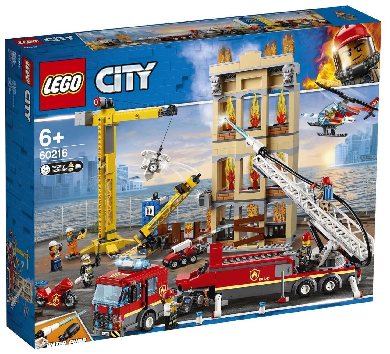 Lego City Центральная пожарная станция 60216