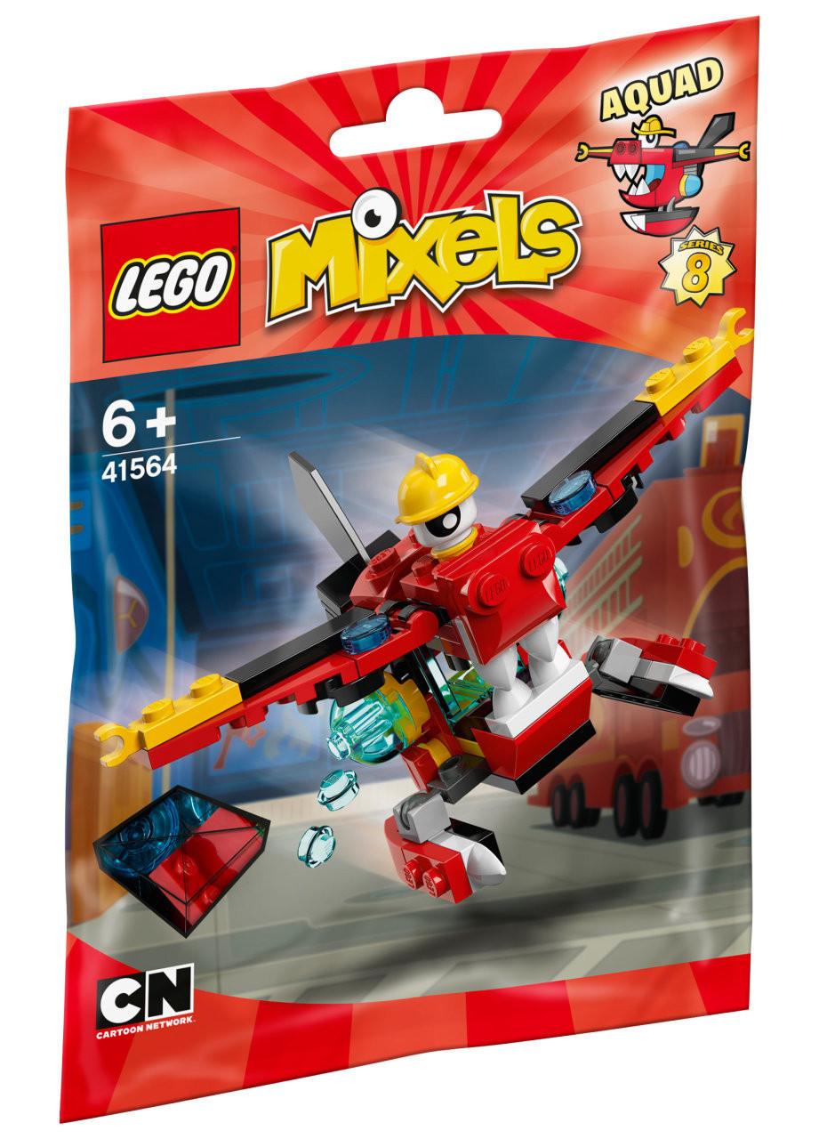 Лего Миксели Lego Mixels Аквад 41564