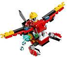 Лего Миксели Lego Mixels Аквад 41564, фото 2