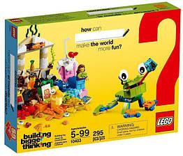Lego Classic Мир веселья 10403