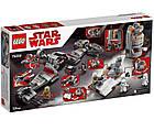 Lego Star Wars Защита Крэйта 75202, фото 2