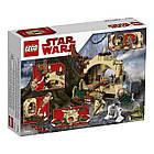 Lego Star Wars Хижина Йоды 75208, фото 2