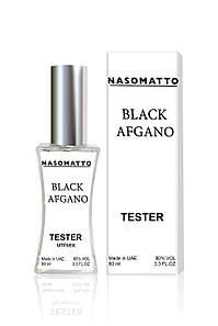 Nasomatto Black Afgano - Tester 60ml #B/E
