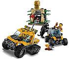 Lego City Джунгли: Миссия «Исследование джунглей» 60159, фото 5
