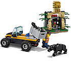 Lego City Джунгли: Миссия «Исследование джунглей» 60159, фото 6
