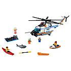 Lego City Сверхмощный спасательный вертолёт 60166, фото 3