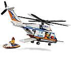 Lego City Сверхмощный спасательный вертолёт 60166, фото 4