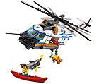 Lego City Сверхмощный спасательный вертолёт 60166, фото 6
