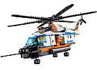 Lego City Сверхмощный спасательный вертолёт 60166, фото 8