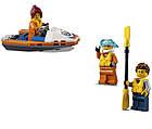 Lego City Сверхмощный спасательный вертолёт 60166, фото 10