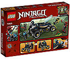 Lego Ninjago Самурай VXL 70625, фото 2
