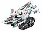 The Lego Ninjago Ледяной танк 70616, фото 7