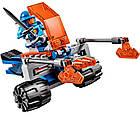 Lego Nexo Knights Королевский боевой бластер 70310, фото 4