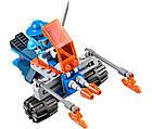 Lego Nexo Knights Королевский боевой бластер 70310, фото 6