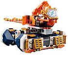 Lego Nexo Knights Подъемная боемашина Ланса 72001, фото 5