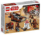 Lego Star Wars Боевой набор планеты Татуин 75198, фото 2