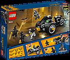 Lego Super Heroes Бэтмен: нападение Когтей 76110, фото 2