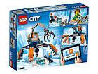 Lego City Арктическая экспедиция: Арктический вездеход 60192, фото 2
