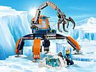 Lego City Арктическая экспедиция: Арктический вездеход 60192, фото 10