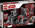 Lego Star Wars Тронный зал Сноука 75216, фото 2