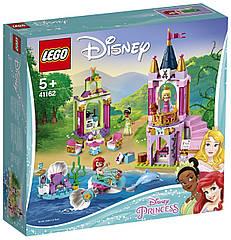 Lego Disney Princesses Королевский праздник Ариэль, Авроры и Тианы 41162