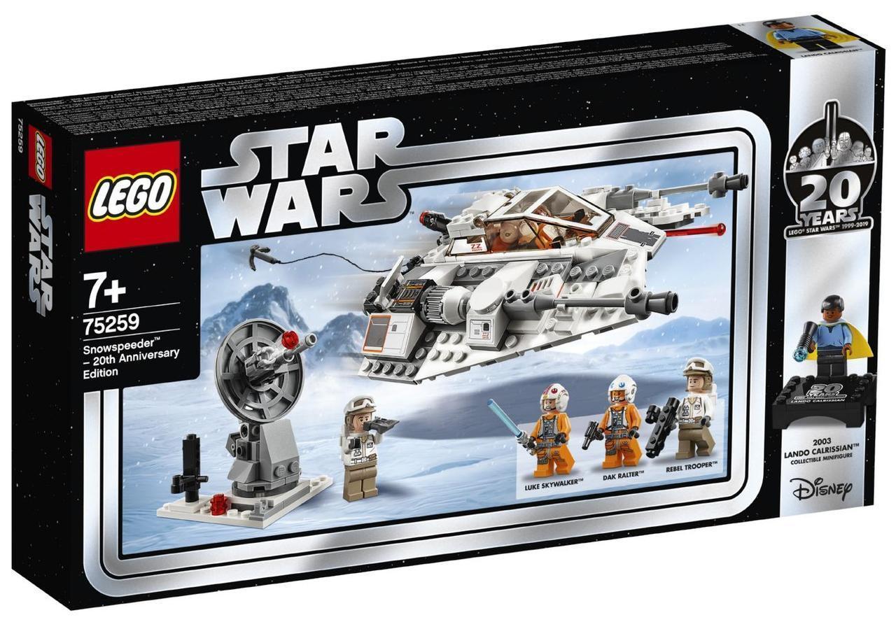 Lego Star Wars Снежный спидер: выпуск к 20-летнему юбилею 75259