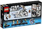 Lego Star Wars Снежный спидер: выпуск к 20-летнему юбилею 75259, фото 2