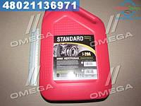 Масло индустриальное И-20А Standard (Канистра 5л ПЕ (4кг)) <ДК>  48021136971