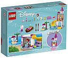 Lego Disney Princesses Морской замок Ариэль 41160, фото 2