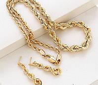 Комплект покрытие золотом 18к цепочка и сережки . крученный жгут.