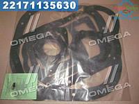 ⭐⭐⭐⭐⭐ Р/к КППТ 130 (производство  Рось-гума)  Т130-1700009