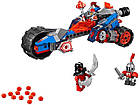 Lego Nexo Knights Булава грома Мэйси 70319, фото 3