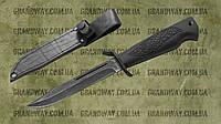 Нож нескладной 024 UBQ