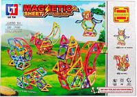 Конструктор LT2002  магнитный, животные, 89 дет, в кор-ке, 45,5-32-8 см