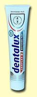 Зубная паста DENTALUX Seidenweiss Plus Complex 5 (деликатное отбеливание), 125 г