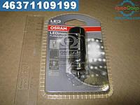 ⭐⭐⭐⭐⭐ Фонарь светодиодный инспекционный FLASHLIGHT 15 (производство  OSRAM)  LEDIL205