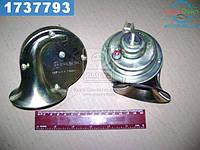 ⭐⭐⭐⭐⭐ Сигнал звуковой ВАЗ высокого тона (производство  АвтоВАЗ)  21030-372101000